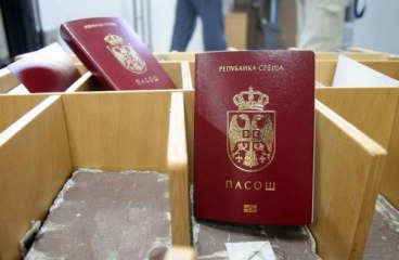 Каждый год Сербию покидает 32 000 сербов