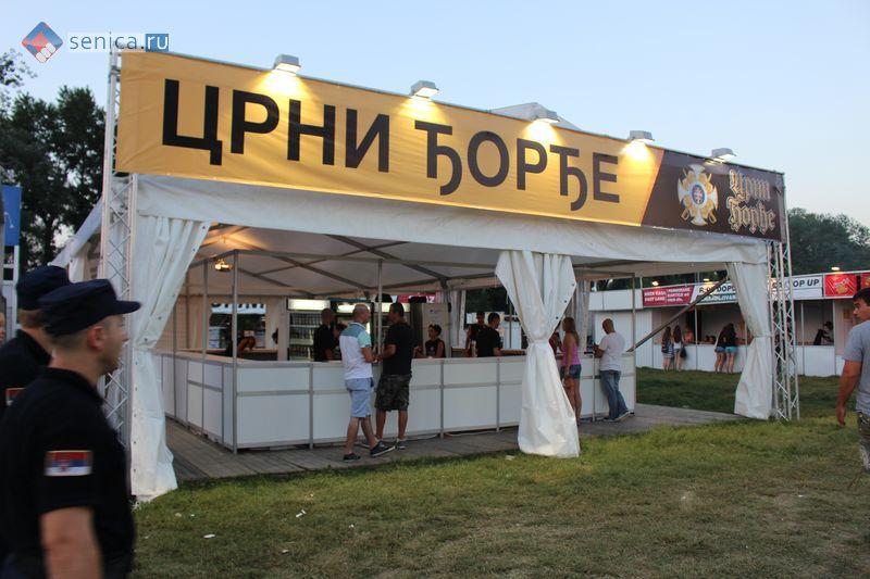 Црни Джордже, Бирфест, Belgrade Beerfest 2014, Белград, пиво, Сеница.ру