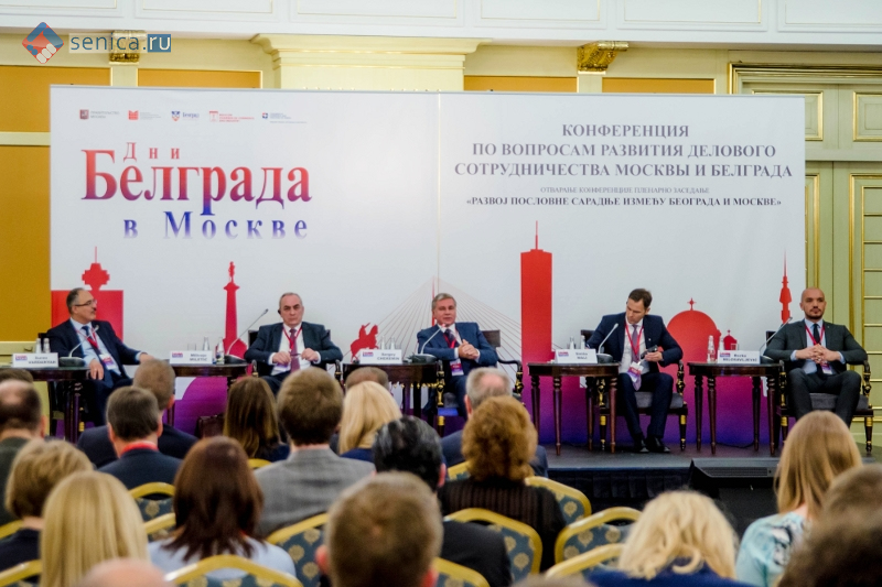 Дни Белграда, Москва, русско-сербские отношения