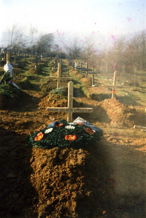 Могила погибшего русского добровольца-казака из Екатеринбурга Виктора Десятова на кладбище в селе Дони Милевичи в 1994 году