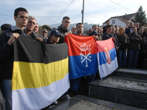 Сербские молодежные организации «Образ» и «1389» на открытие 5 ноября 2011 года памятника русским добровольцам