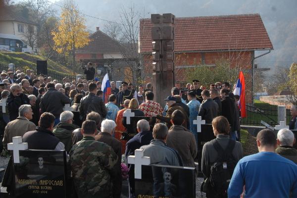 Открытие 5 ноября 2011 года в Вишеграде памятника русским добровольцам