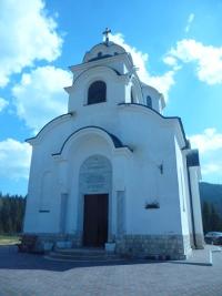 Церковь Святого Пантелеймона прихода в селе Хреш