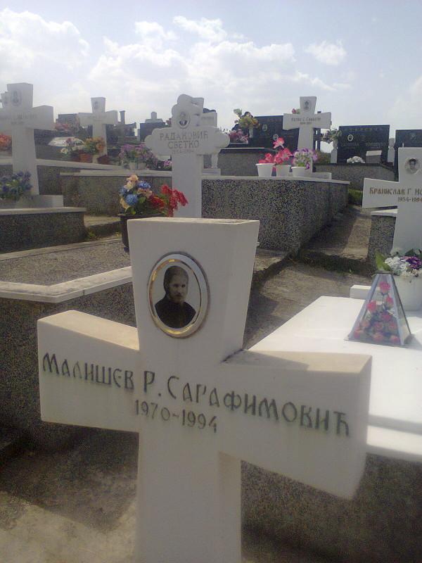 Могила русского добровольца Романа Малышева на военном кладбище в селе Дони Милевичи под Сараево