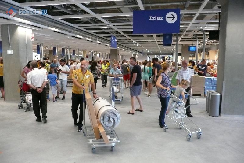 IKEA открыла свой первый магазин в Сербии
