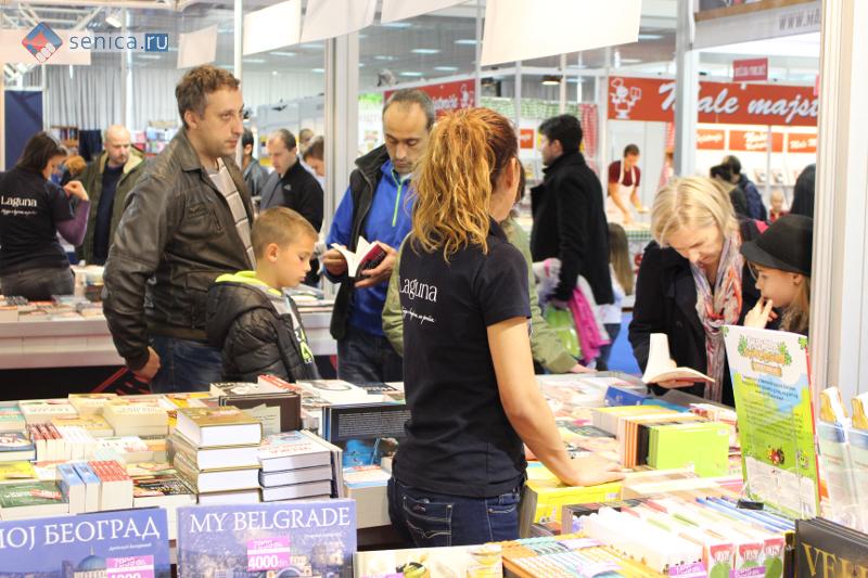 Сербия – специальный гость Международной книжной ярмарки в Москве