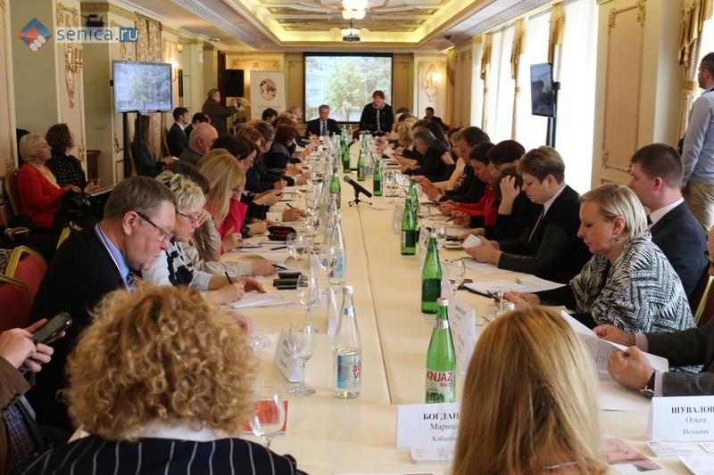 XI Региональная конференция российских соотечественников