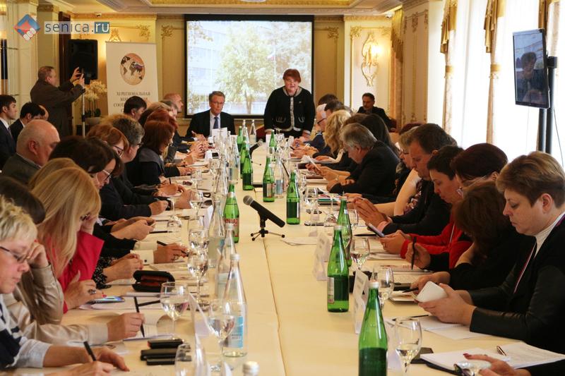 XI Региональная конференция российских соотечественников в Белграде