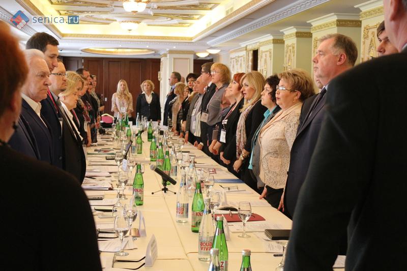 Гимны Сербии и России на XI Региональной конференции российских соотечественников