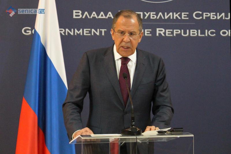 Сергей Лавров во время визита в Сербию