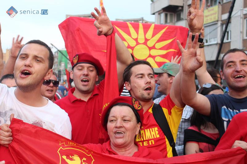 Сторонники ВМРО, май 2015