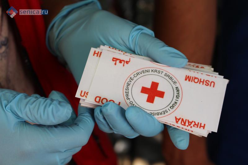 Карточки на еду Красного креста в лагере беженцев в Прешево
