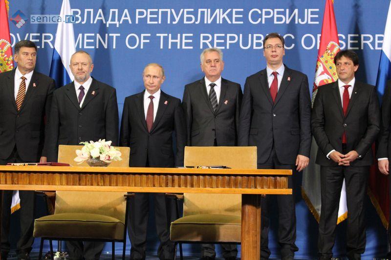 Официальный визит Владимира Путина в Сербию