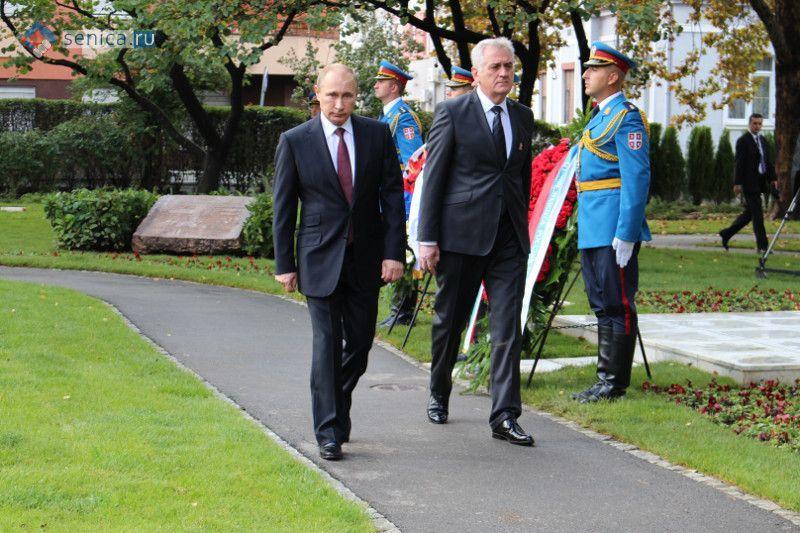 Путин и Николич в Белграде