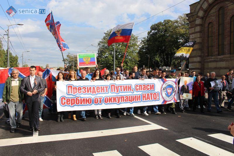 ВестиRu Американцы перевернули заявление Путина