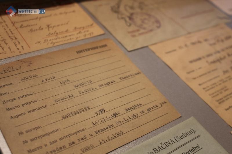 Архивные документы Красного креста