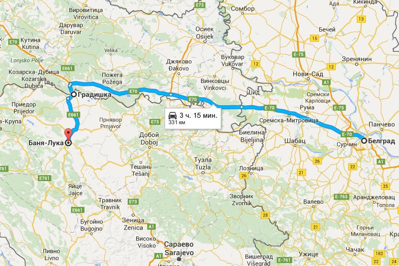 Маршрут Белград - Баня-Лука на машине через Хорватию