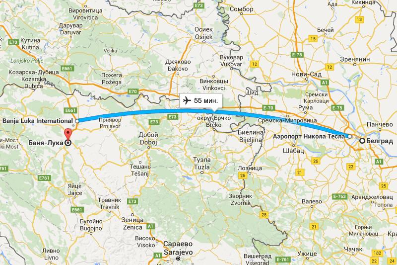 Маршрут Белград - Баня-Лука на самолёте