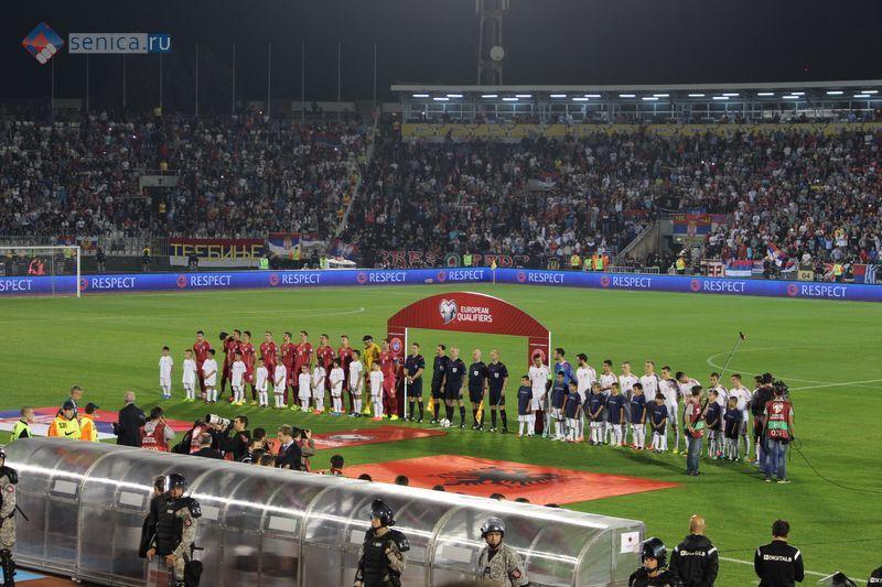 Квалификационный матч между сборными Сербии и Албании в Белграде за выход в основную фазу Чемпионата Европы по футболу
