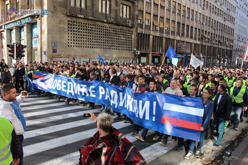 Шествие СРП по Белграду