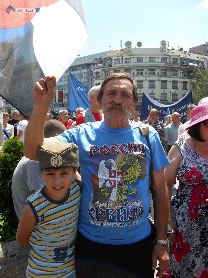 Русско-сербское братство