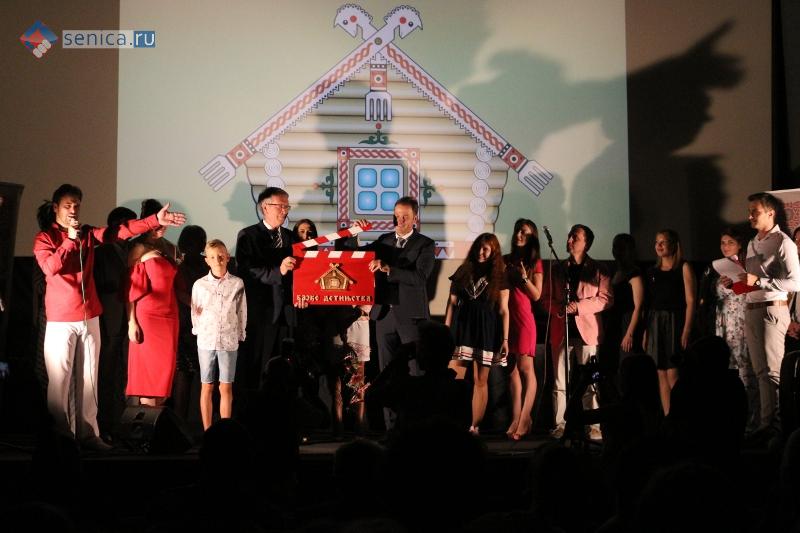 В Сербии открылась Неделя российского фильма «Сказки детства»