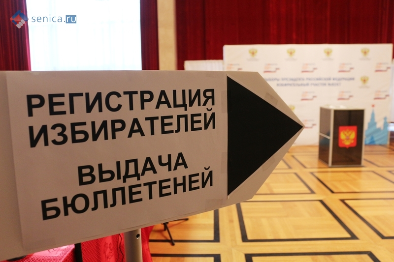 Избирательный участок в Белграде