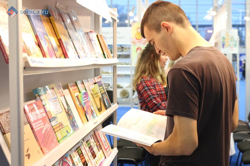 Белградская международная книжная ярмарка