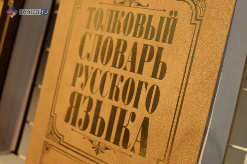 Россия привезёт на книжную ярмарку в Белград более 500 книг