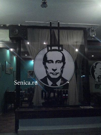 Путин, Македония, Скопье, кафе, Сеница.ру