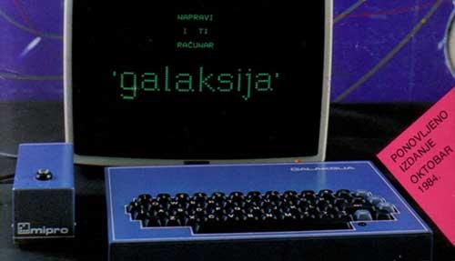"""Югославский DIY-компьютер """"Галаксия"""""""