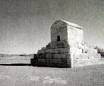 Гробница персидского царя Кира
