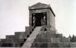 Монумент Неизвестному солдату на Авале