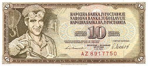 10 югославских динаров