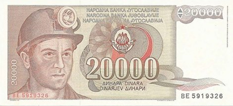 20000 югославских динаров