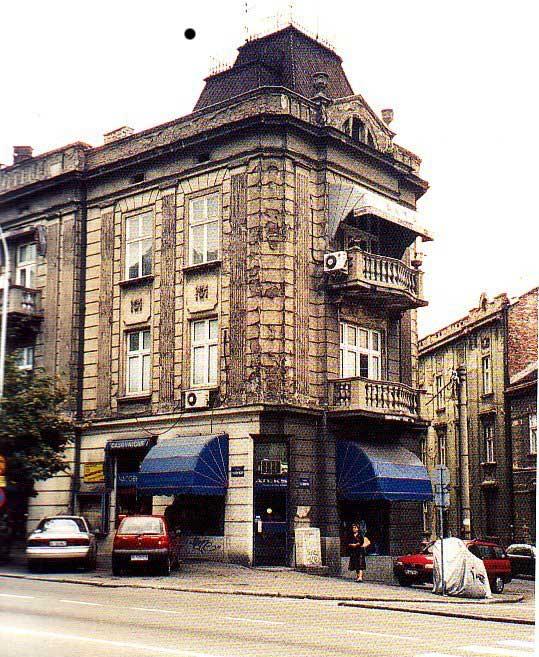 Дом Колесникова в Белграде