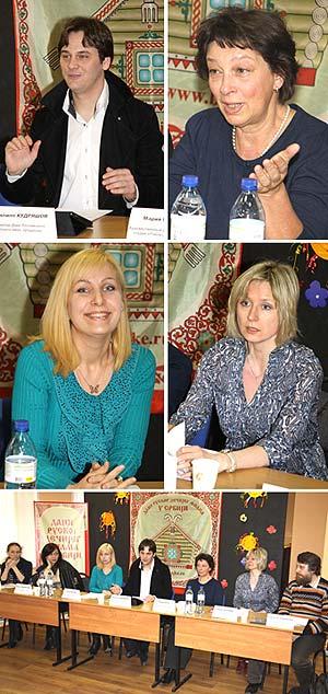 Участники конференции в Москве и фестиваля в Валево