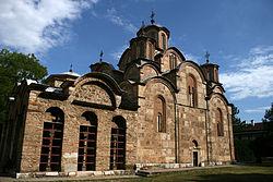 Монастырь Грачаница, Косово