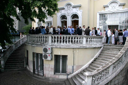 Зарубежные инвестиции в Сербию
