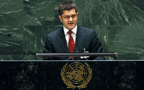 Генеральную Ассамблею ООН возглавил серб