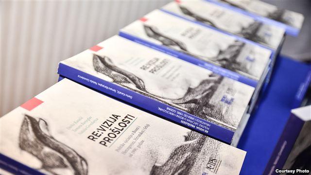 """Книга """"Ревизия прошлого"""" на прилавках магазинов в Сербии"""