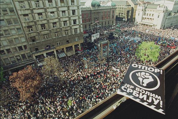 Революция в Сербии