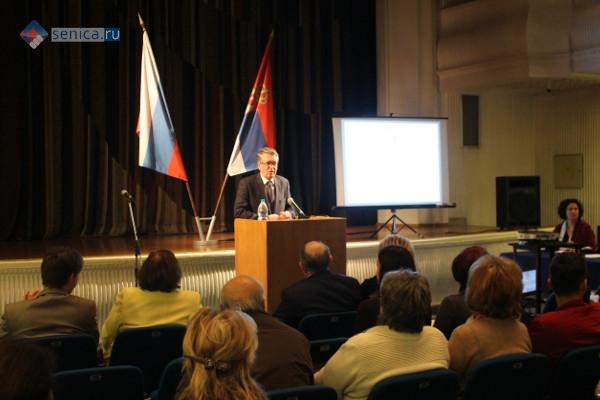Выступление посла России в Сербии Александра Чепурина