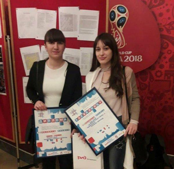 На конкурсе, Таня и Милица