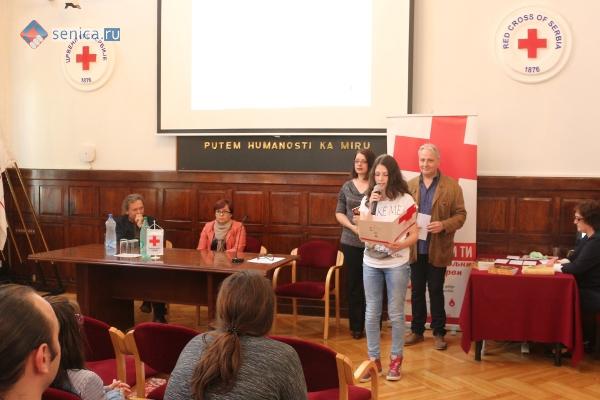 Красный крест Сербии вручил награды победителям конкурса «Кровь значит жизнь»