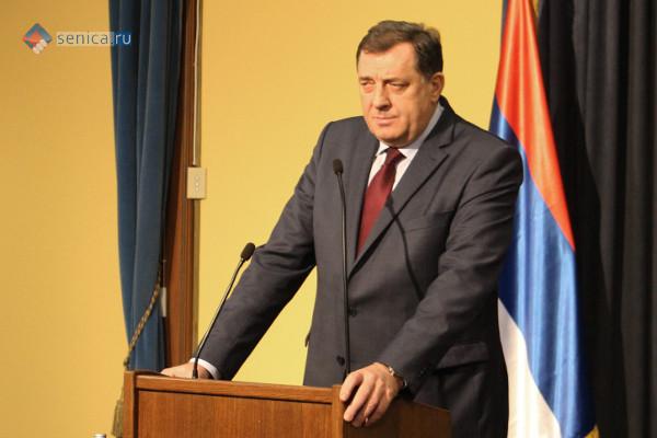 Посол США объявлена персоной нон грата в Республике Сербской