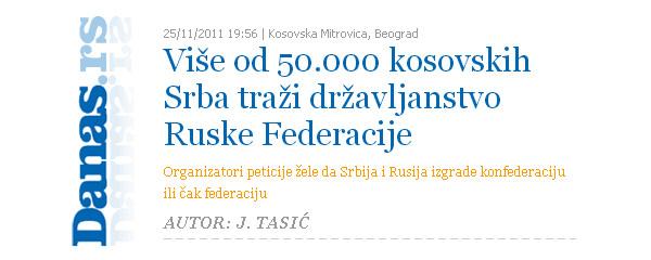 Заголовок газеты Danas
