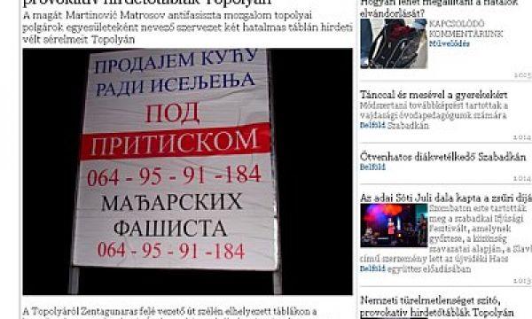 Сербы Воеводины озабочены венгерским фашизмом