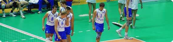 Белградские интернациональные игры