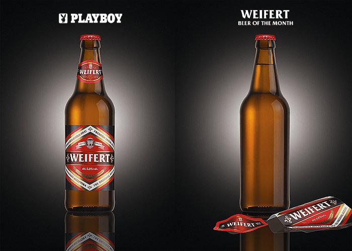 Сербское пиво Weifert, Вайферт